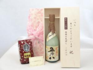 Xu hướng mới cho Quà tết: tặng hộp quà hộp rượu sake Nhật