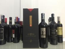 Hộp rượu vang F Negro Amaro