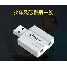 Sound USB 5.1 Dtech DT-6006