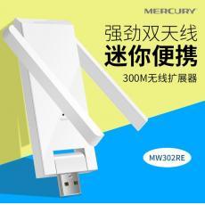 Thiết bị kích sóng Wifi Mercury MW302RE