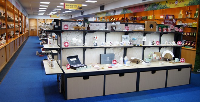 Handicraft Promotion Center