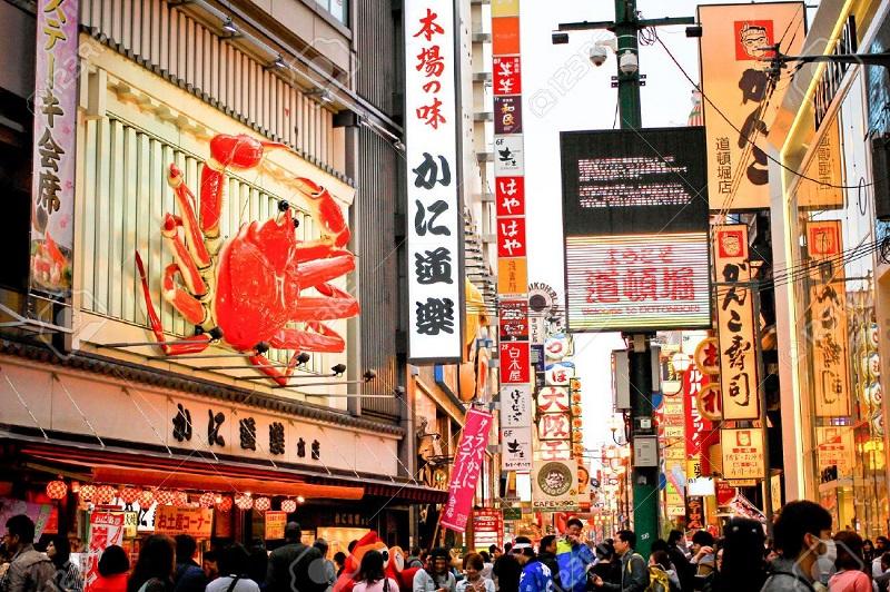 Thiên đường Shopping ở Osaka