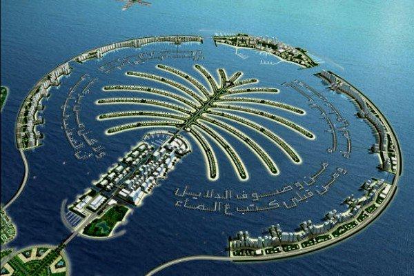 CHƯƠNG TRÌNH DU LỊCH DUBAI – ABU DHABI